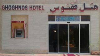 تور کیش از تبریز هتل ققنوس