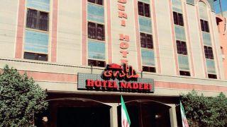 تور اهواز هتل نادری از تهران
