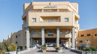 تور تبریز از تهران هتل پتروشیمی | چارتری
