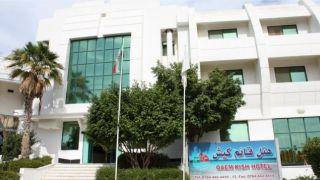 تور کیش از شیراز هتل ریان قائم | 20% تخفیف