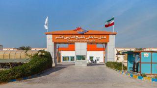 تور قشم از مشهد هتل خلیج فارس | 20% تخفیف ویژه هتل خلیج فارس