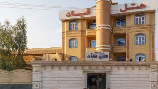 تور قشم هتل قباد از تهران | تورگردان