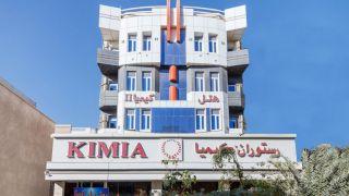 تور قشم هتل کیمیا 2 از تهران 3 شب و 4 روز | تورگردان