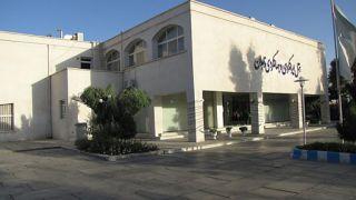 تور زاهدان هتل جهانگردی از تهران