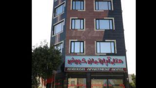 تور کرمانشاه از تهران هتل آپارتمان کوروش | تورگردان