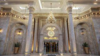 تور مشهد هتل بین المللی قصر از تهران   تورگردان