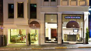 تور استانبول هتل تکسیم تاون از تهران
