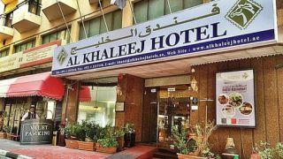 تور دبی از هتل آل خلیج گراند از تهران