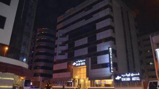 تور دبی هتل ارکید از تهران