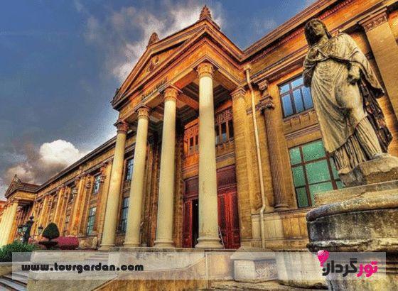 موزه باستان شناسی استانبول