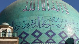 حسینیه ارشاد (معرفی و بررسی فعالیتها)