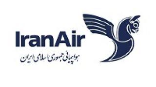 خرید بلیط هواپیما از هواپیمایی ایران ایر _ بلیط چارتر هواپیما