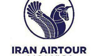خرید بلیط هواپیما از هواپیمایی ایر تور _ بلیط چارتر هواپیما