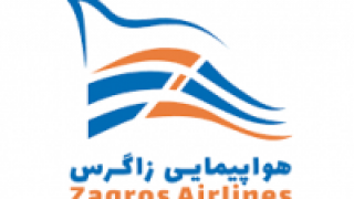 خرید بلیط هواپیما از شرکت هواپیمایی زاگرس _بلیط چارتر هواپیما