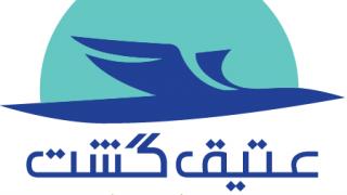 آژانس مسافرتی عتیق گشت اصفهان