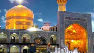 قطب گردشگری ایران  - قسمت دوم