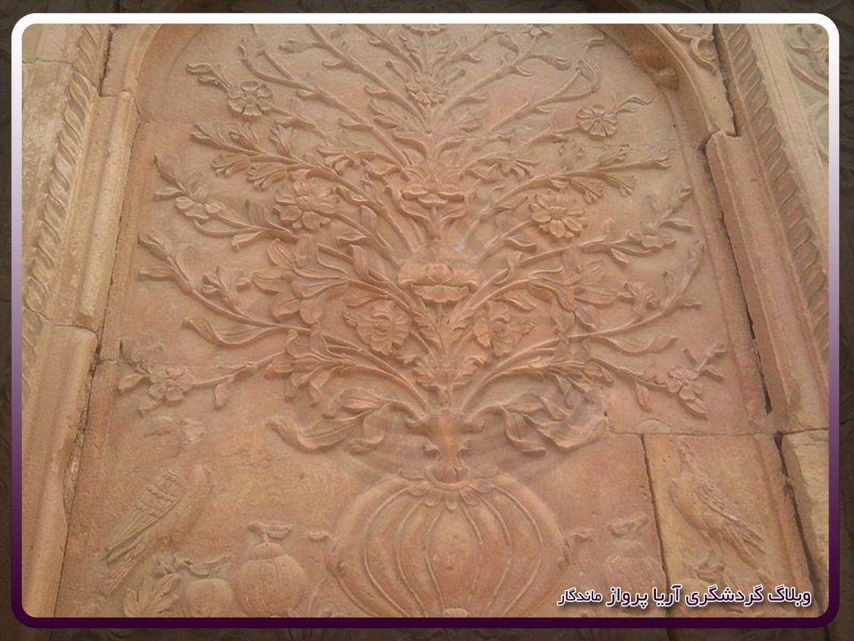 سنگ نما کاخ خورشید