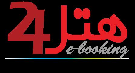 مرکز رزرواسیون سراسری هتل های ایران