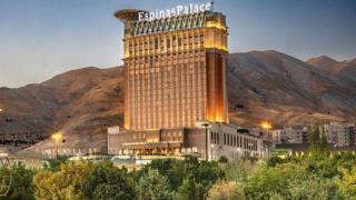 هتل 5ستاره اسپیناس پالاس تهران