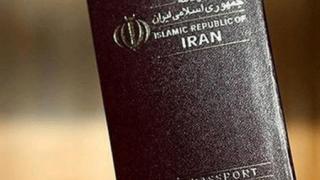 مدارک و مراحل دریافت پاسپورت